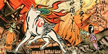 Art of Sight - Okami